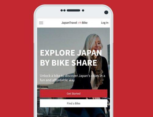レンタルシェアバイクサービス「JapanTravel.Bike」サービス拡大