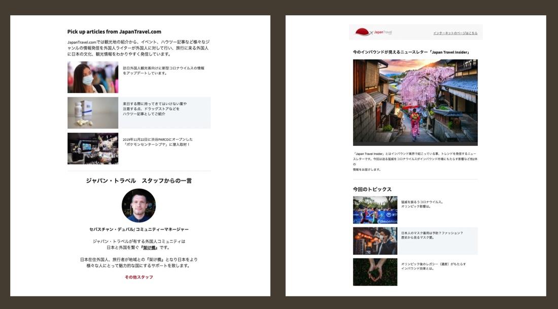 JapanTravel Newsletter