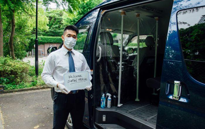 JapanTravel Saferide
